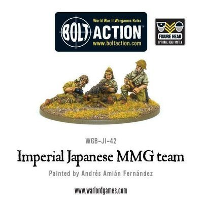 Imperial Japanese Army MMG Team - Bolt Action - Warlord Games