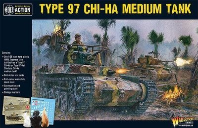 Chi-Ha Japanese tank -  Japan - Bolt Action