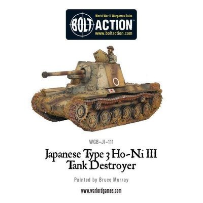 Japanese Type 3 Ho-Ni III tank destroyer - Bolt Action