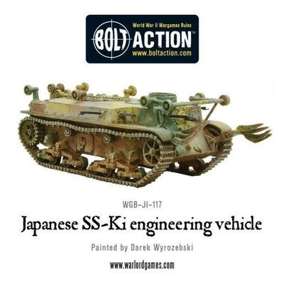 SS-Ki engineering vehicle Imperial Japanese - Bolt Action - Warlord Games