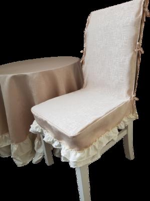 Husa scaun bucatarie / dining