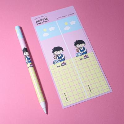 Apple Pencil Sticker
