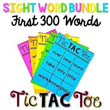 Sight Word Tic Tac Toe Board Bundle