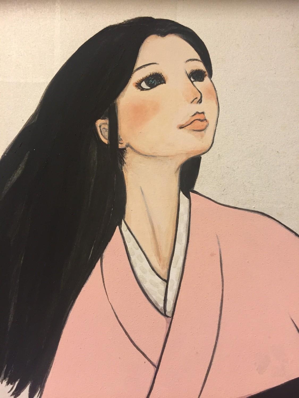 Souske Onoike