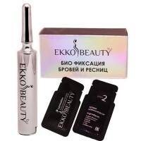 Набор для Био Фиксации бровей и ресниц Ekko Beauty