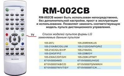 26590 UNIVERSAL (for LG) RM-002CB