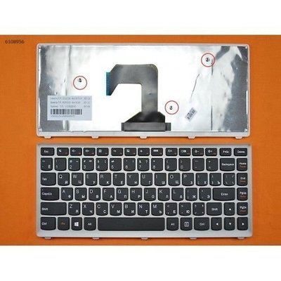 Ibm Lenovo Ideapad U410 U410-ITH Black 25-203730 Laptop Keyboard