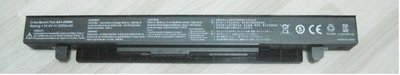 Asus A41-X550 AL31-1005 AL32-1005 ML32-1005 laptop battery