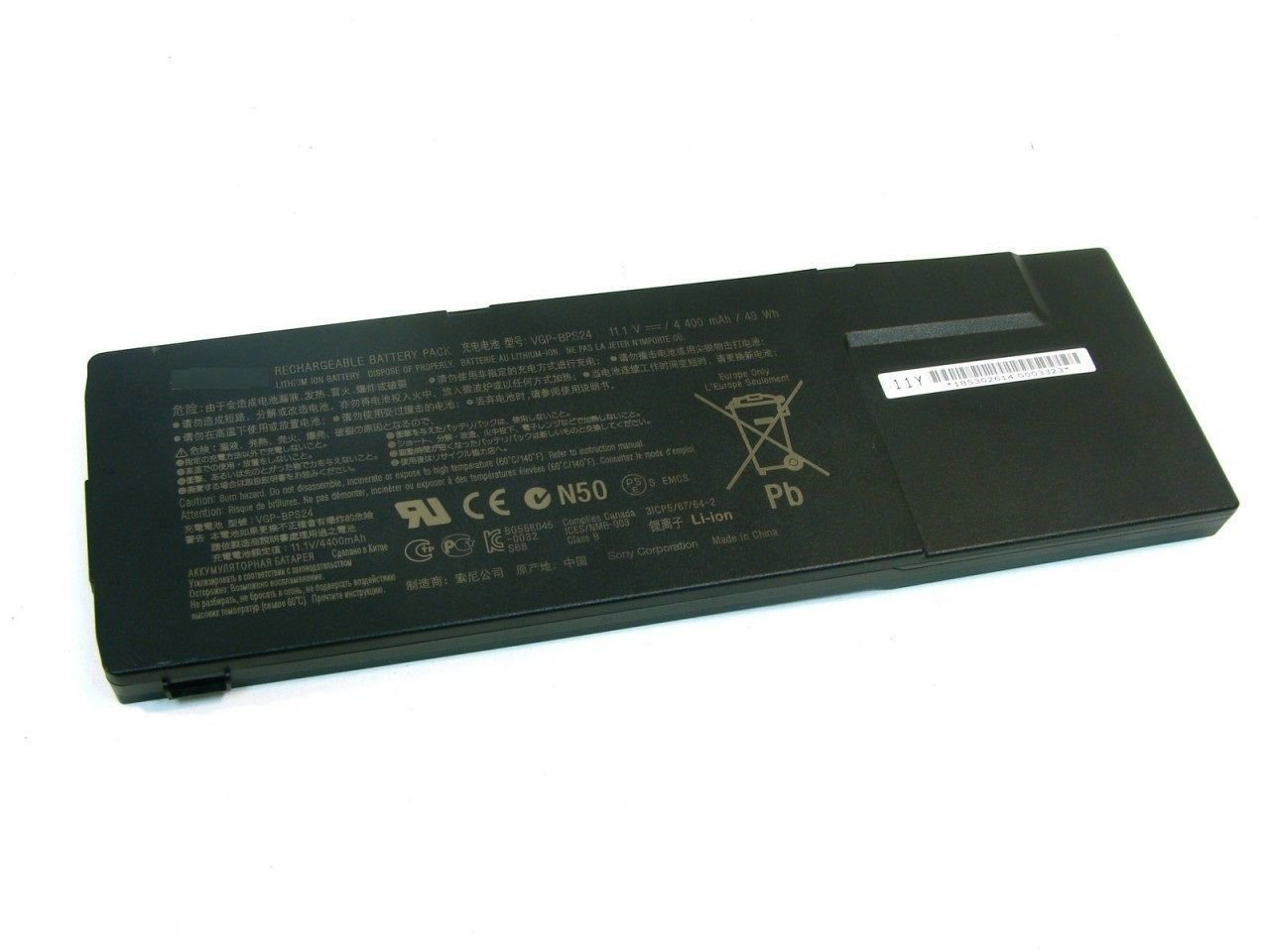 Sony vaio VPC SA SB SC SD SE bps24 series compatible laptop battery