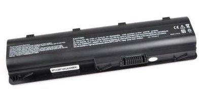 HP Pavilion HP Envy 17-1000 Envy 17-2000 Series laptop battery