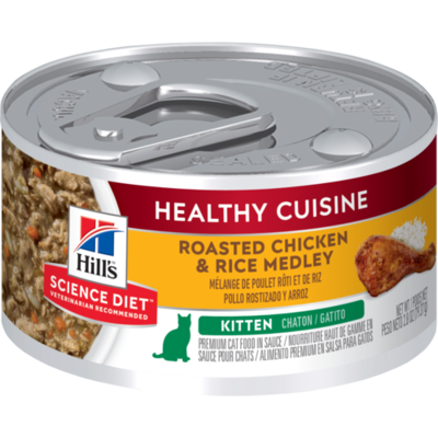 Hill's Science Plan Kitten Wet Cat Food Chicken and Rice Flavour 79g