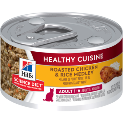 Hill's Science Plan Adult Wet Cat Food Chicken and Rice Flavour 79g