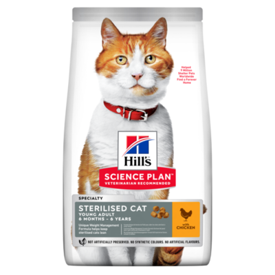 Hill's Science Plan Young Adult Sterilised Cat Dry Cat Food Chicken Flavour 3kg