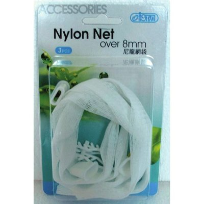 ISTA Nylon Net with Clips (3pc)