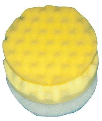 UltraZap Gravity Filter Sponge Set of 3