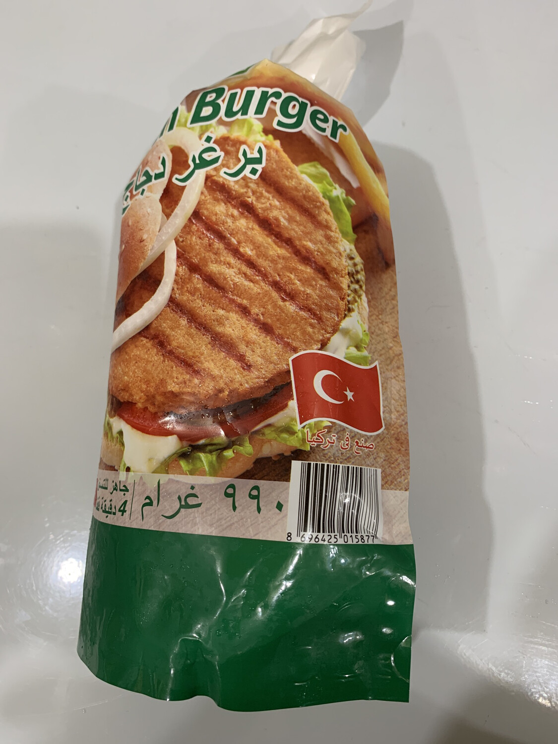 Chicken Burger Turkey 990g