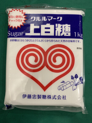 Sugar White 1kg