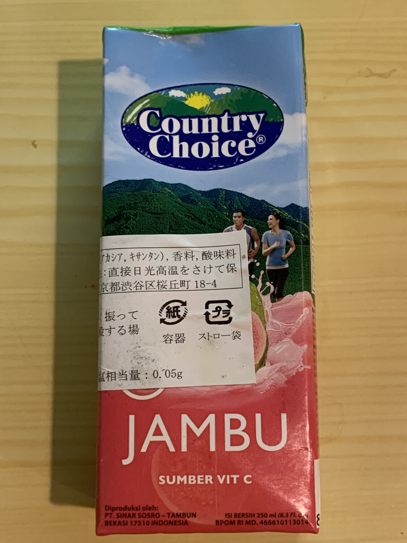 Pink Guava Juice / Jambu 250ml