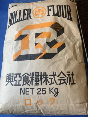 Atta Local 25kg / Wheat Flour