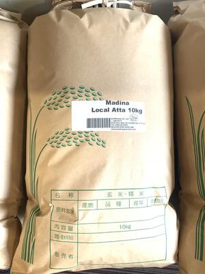 tepung terigu  / Atta Local Madina / Wheat Flour Local 10kg