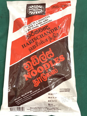 Harichandra Noodles (Red) Srl 400g