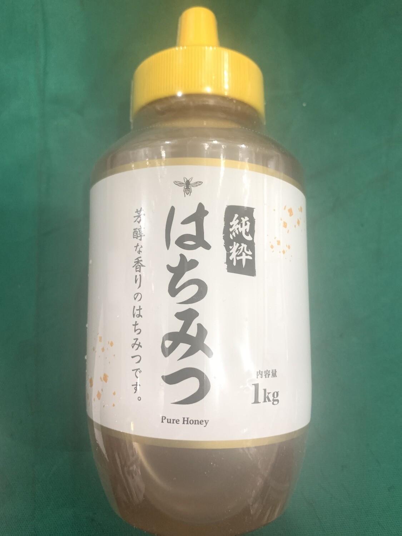 Honey Pure 1kg