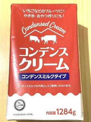 Halal Susu / Condensed Cream 1284g