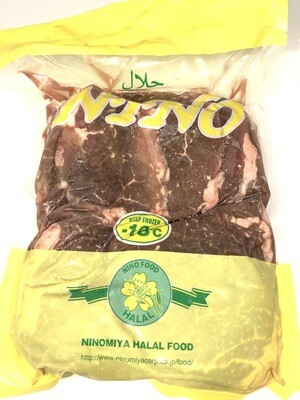 BBQ Beef Slice Outside 1kg (AUS) ( For BBQ / Yaki Niku 2mm Size)