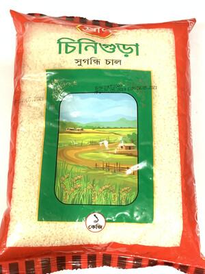 Chinigura Rice / Bangladesh Polau Rice / Kalijira Rice / Biryani Rice 1kg (Pran)
