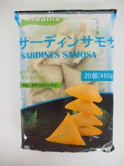Sardines Samosa (20pcs Inside)480g