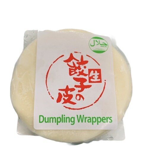 Halal Dumpling Wrappers / Gyoza Skin 30sheets(Japan)