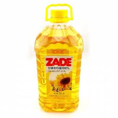 Oil 5L Sunflower