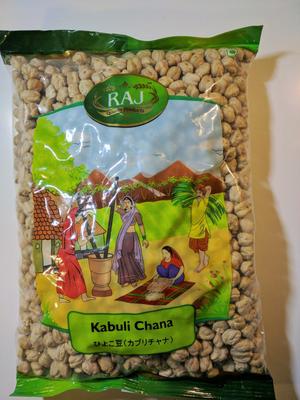 White Chana/ Kabuli Chana white 1kg
