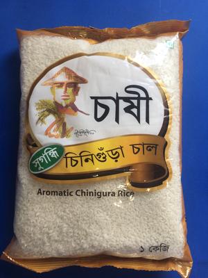 Chinigura Rice / Bangladesh Polau Rice / Kalijira Rice / Biryani Rice 1kg