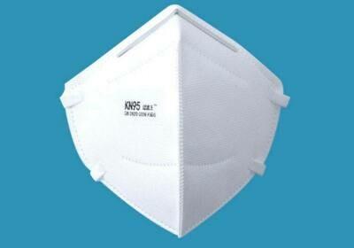 KN95/FFP2 Maskers ( per stuk )