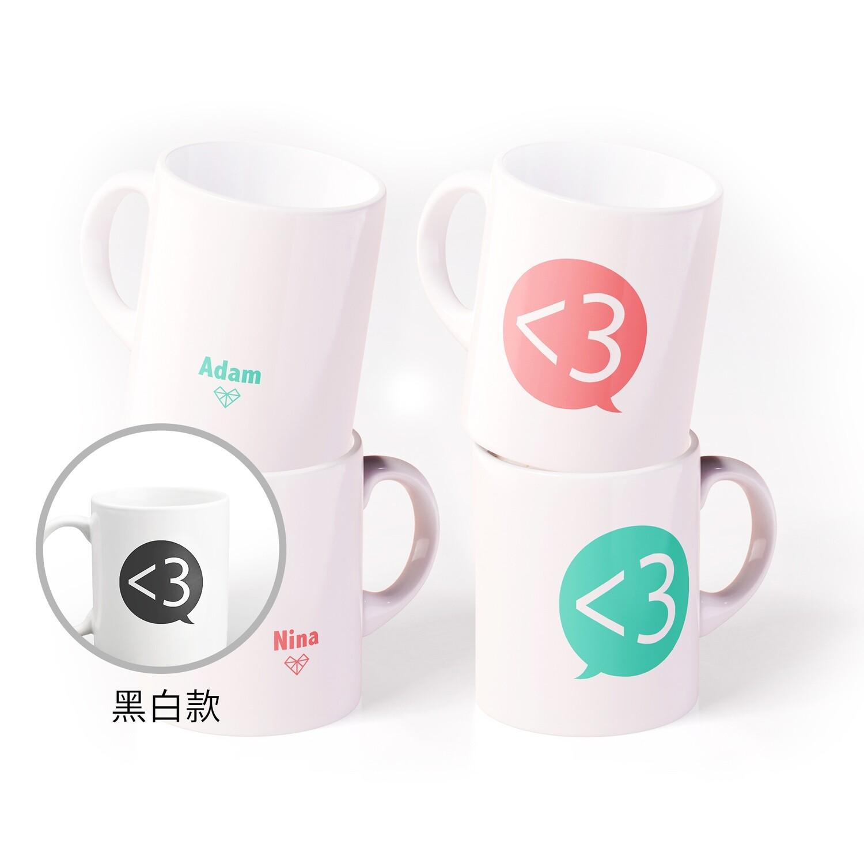 [設計圖樣] 情人節 <3 你們的 白瓷 馬克杯 對杯 <3 Your Mugs