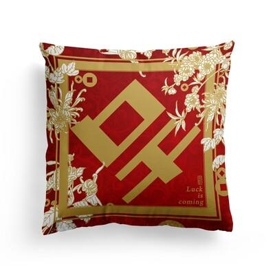 [設計圖樣] 吉到 春聯 新年 過年 抱枕 Luck Lunar New Year Pillow