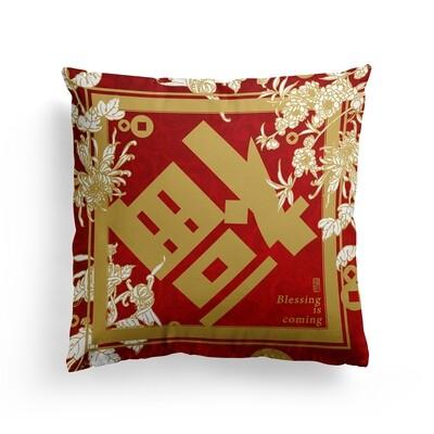 [設計圖樣] 福到 春聯 新年 過年 抱枕 Blessing Lunar New Year Pillow