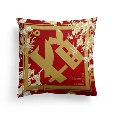 [設計圖樣] 財到 春聯 新年 過年 抱枕 Richness Lunar New Year Pillow