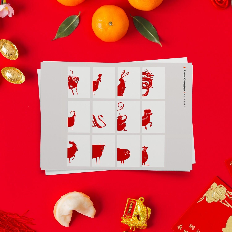 [設計圖樣] 新年 過年 單色 十二生肖 插畫 全品項 適用
