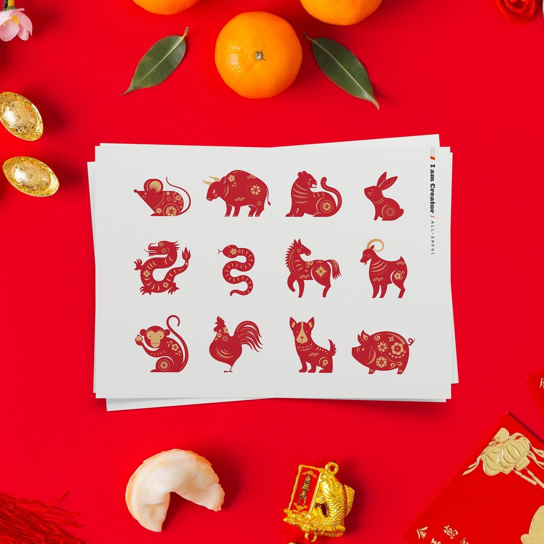 [設計圖樣] 新年 過年 花紋 十二生肖 插畫 全品項 適用