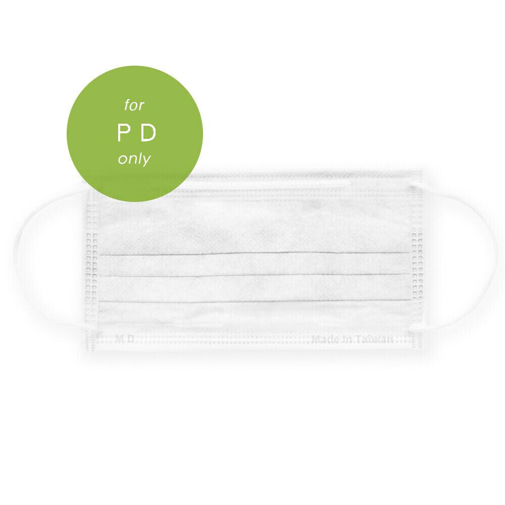 [B2B] [PD] Medical Mask (10 piec)