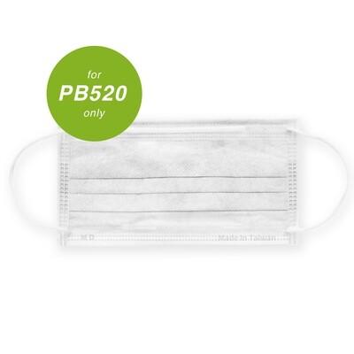 [B2B] [PB520] Medical Mask (10 piec)