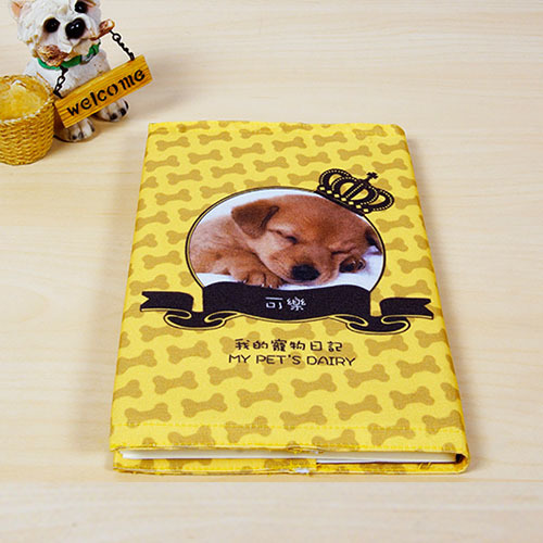 狗寶貝寵物日誌