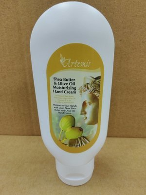 Shea Butter and Olive Oil Hand Cream