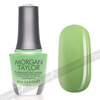 Morgan Taylor - Supreme in Green 50084