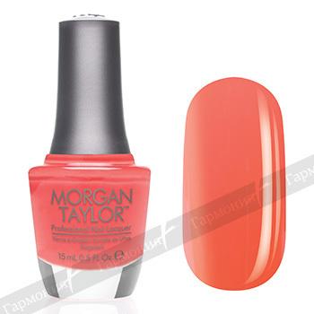 Morgan Taylor - Color Me Bold 50025