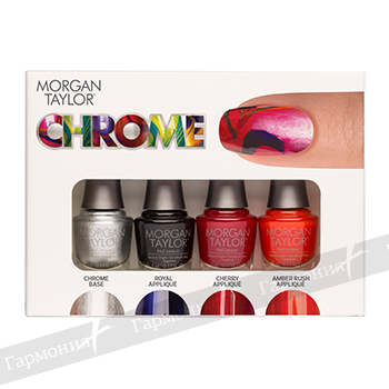 Chrome #2 Mini 4pk 51283