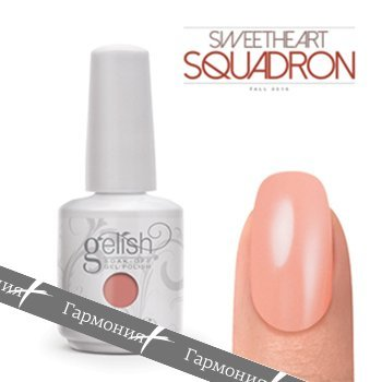Gelish - Up In The Air-heart 1100067