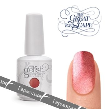 Gelish - Ice Queen Anyone? 1100116